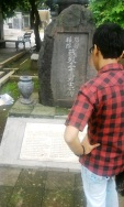 Prasasti nama-nama pasukan Jepang yang sempat disemayamkan di MTP
